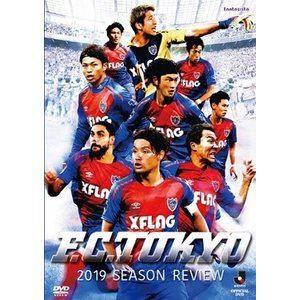 [送料無料] FC東京2019シーズンレビューDVD [DVD]