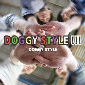Wowma!で買える「DOGGY STYLE / DOGGY STYLE!!! [CD]」の画像です。価格は1,476円になります。
