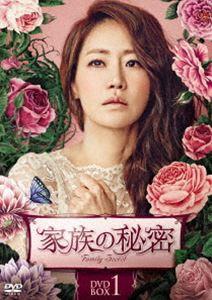 [送料無料] 家族の秘密 DVD-BOX1 [DVD]
