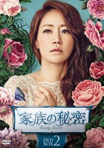 [送料無料] 家族の秘密 DVD-BOX2 [DVD]