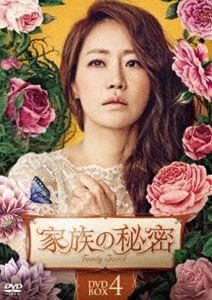 [送料無料] 家族の秘密 DVD-BOX4 [DVD]