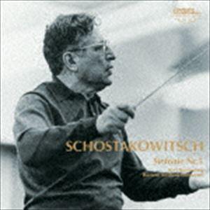 クルト・ザンデルリング(cond) / ショスタコーヴィチ:交響曲第5番「革命」(UHQCD) [CD]