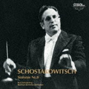 クルト・ザンデルリング(cond) / ショスタコーヴィチ:交響曲第8番(UHQCD) [CD]