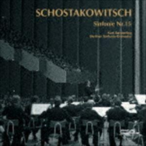クルト・ザンデルリング(cond) / ショスタコーヴィチ:交響曲第15番(UHQCD) [CD]