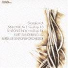 クルト・ザンデルリング(cond) / ショスタコーヴィチ: 交響曲 第1番/第6番 [CD]