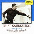 クルト・ザンデルリング(cond) / ショスタコーヴィチ: 交響曲 第5番 革命(廉価盤) [CD]