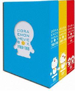 【送料無料】DORAEMON THE MOVIE BOX 1980-2004+TWOスタンダード版 【DVD】の画像