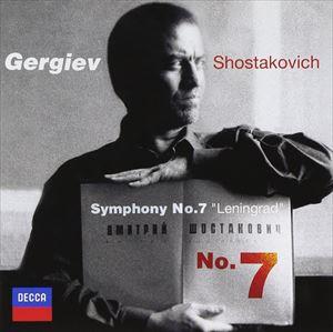 ショスタコーヴィチ:交響曲第7番 [CD]