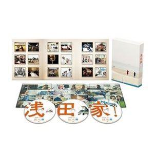 [送料無料] 浅田家! Blu-ray 豪華版 [Blu-ray]