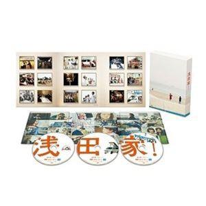 [送料無料] 浅田家! DVD 豪華版 [DVD]