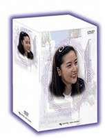 [送料無料] 愛してるから DVD-BOX [DVD]