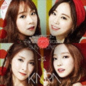 KARA / サマー☆ジック/Sunshine Miracle/SUNNY DAYS(初回生産限定盤C/ヨンジVer.) [CD]