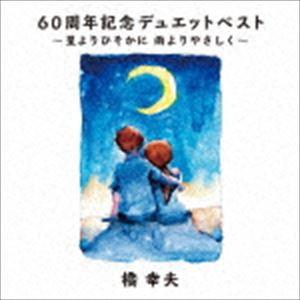 ランキング オリコン 最新 演歌