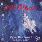 カール・パーマー / ワーキング・ライヴ Vol.3 [CD]