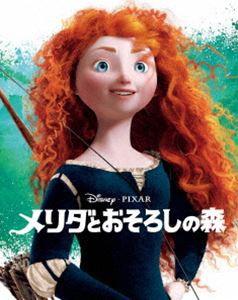 [送料無料] メリダとおそろしの森 MovieNEX アウターケース付き(期間限定) [Blu-ray]