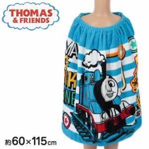 トーマス 巻きタオル 約60×115cm (在庫限り)
