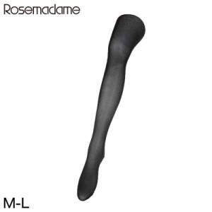 a4f235ea2987d ローズマダム 幅広マチの80デニールマタニティタイツ 2枚組 M-L