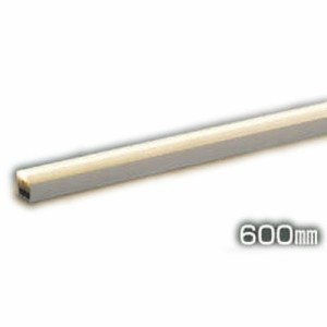 コイズミ照明LED間接照明 AL92109L (屋内外兼用)