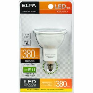 """ELPA LDR5L-M-E11-G004 LED電球 ハロゲンタイプ E11 電球色 (LDR5LME11G004)"""