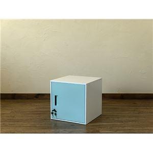 ds-1932772 鍵付きロッカー/収納キャビネット 【ブルー】 幅38cm スチール製 縦横連結可 『キューブBOX』【代引不可】 (ds1932772)