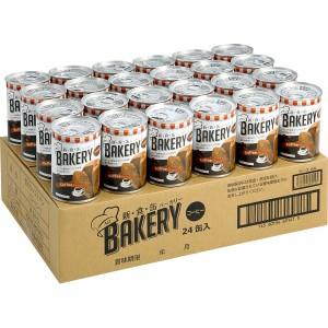 4560154691425 アスト 新食缶ベーカリー(24缶) コーヒー (包装・のし可)