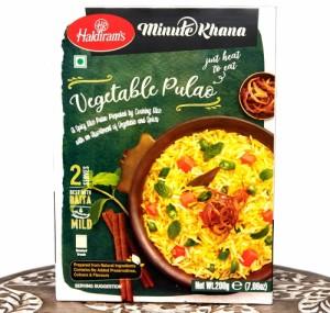【Haldiram's VEGETABLE PULAO 200g】インドの炊き込みごはん ベジタブル プラオ / インド料理 レトルト ピラフ チャーハン 野菜 ハルデ