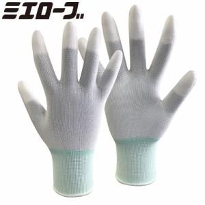 指先コーティング手袋 三重化学工業 ウレタン手袋(指先コーティングタイプ) 10双セット ポリウレタン