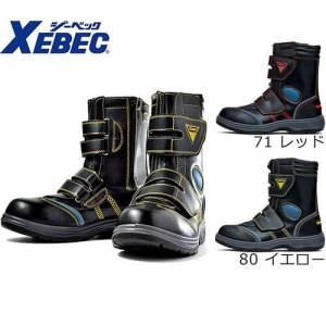 安全靴 ブーツ ジーベック XEBEC 合皮長マジック 85204 マジック止め ブーツタイプ