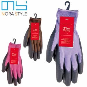 背抜き手袋 のらスタイル 農家さん手袋 NSR-45 ポリウレタン