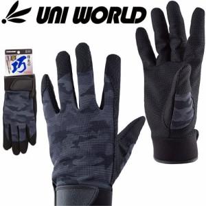 合成皮革手袋 ユニワールド 指先の巧 2520 作業手袋