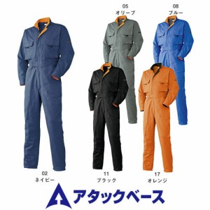 アタックベース 1515-30 続服 メンズ 秋冬 通年 ATACK BASE 作業服 作業着 ツナギ ワークウエア