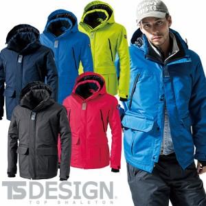 藤和 TS Design 防水防寒ライトウォームジャケット 8127 防寒ジャンパー 秋冬 新作 新商品 作業着 防寒 作業服