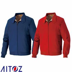 作業服 ブルゾン AITOZ アイトス ブルゾン AZ-2110 作業着 通年 秋冬