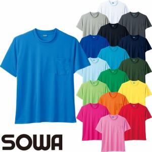 Tシャツ 半袖 桑和 SOWA 半袖Tシャツ(胸ポケット付き 50381 半袖Tシャツ