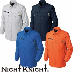 作業服 長袖シャツ タカヤ商事 TAKAYA Night Knight ワークシャツ NK-1005 作業着 通年 秋冬