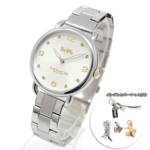 3d5e28e564d8 コーチ レディース 腕時計バングルギフトセット/COACH チャーム付き 腕時計バングルギフトセット