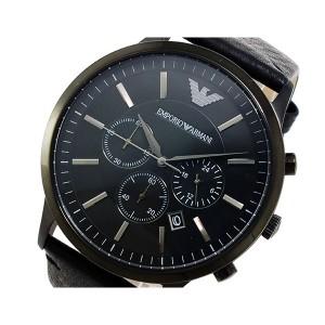 abd7a39825 エンポリオアルマーニ メンズ 腕時計/EMPORIO ARMANI クロノグラフ レザー 腕時計