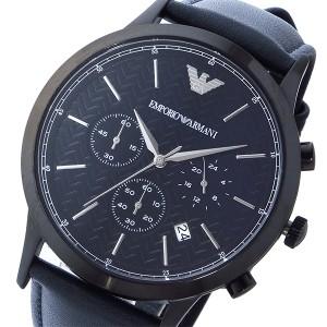 3bbf6c3ff6 エンポリオアルマーニ メンズ 腕時計/EMPORIO ARMANI クロノグラフ レザー 腕時計 ブラック