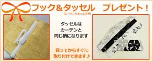 イヴァナヘルシンキ デザインカーテン 洗える 遮光 日本製 既製サイズ 約幅100×丈135cm リントゥ(Lintu) 形状記憶加工