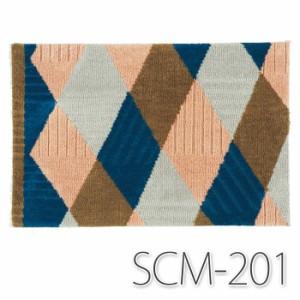 SCM-201 (S) 玄関マット アーガイル柄 やわらかタッチ 約55×85cm