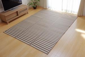 バンブーラグ DXロカ 三折り (I) 約180×240cm ひんやりラグ 通気性 夏ラグ