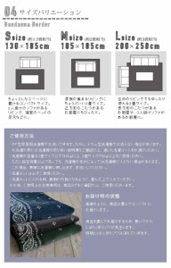 洗える ラグマット ラグ ウォッシャブル ペイズリー柄 ウレタン入 滑り止 ホットカーペット対応 バンダナボーダー (SUL) 約200×250cm