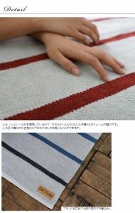【送料無料】 ラグ専門店 ラグ マット ラグサイズ インド綿 手織り 自然素材 ホットカーペット対応 約90×130cm CR-600 (SUL)