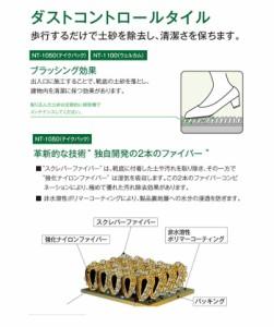 サンゲツタイルカーペット 約61×61cm 14枚入り NT-1050シリーズ NT-1051 (R)