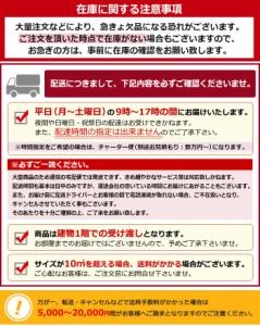 オーダーカーペット ミニヨン 約150×400cm 抗菌 防ダニ 防汚 家庭用 業務用 ナイロン 遊び毛少ない