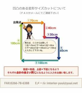 オーダーカーペット ミニヨン 約364×100cm 抗菌 防ダニ 防汚 家庭用 業務用 ナイロン 遊び毛少ない