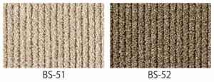 カーペット サンゲツ サンバスク 約150×100cm 以内で サイズオーダー 防ダニ 抗菌 ベーシック 家庭用