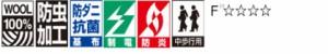 防炎 防ダニ 抗菌 制電 防虫 ナチュラル ウール100% メゾン 約200×200cm シンコール オーダーカーペット ホルムアルデヒド対応 (Sin)