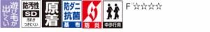 防炎 防ダニ 抗菌 遊び毛が出にくい 防汚 葉っぱ リシュ 約300×250cm シンコール オーダーカーペット 和風 ホルムアルデヒド対応 (Sin)