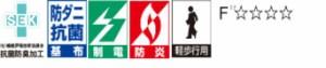 防炎 防ダニ 抗菌 防臭 制電 アクリル ナチュラル リフレ 約50×350cm シンコール オーダーカーペット ホルムアルデヒド対応 (Sin)